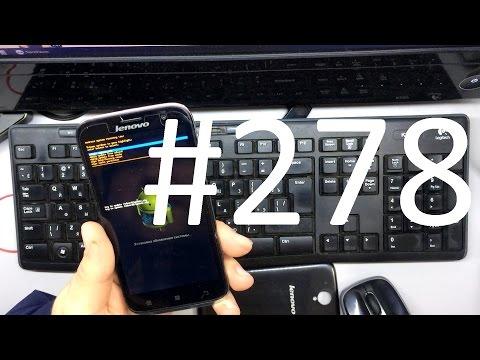 Lenovo A859 Hard Reset