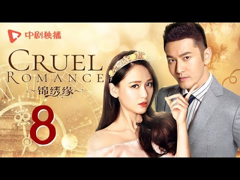 Download Cruel Romance 8 | Español SUB【Joe Chen, Huang Xiaoming】