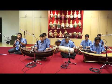 โหมโรงกราวนอก วงปี่พาทย์ไม้แข็ง (Thai Music Ensemble 23 : Grao Nok Overture)