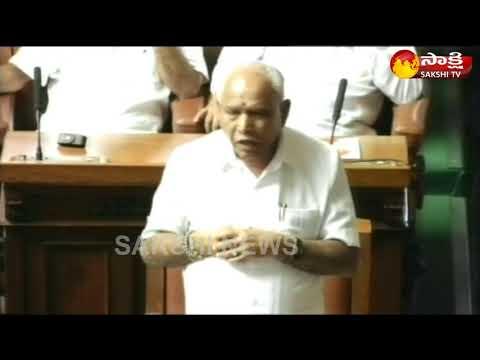 Yeddyurappa Emotional Speech in Karnataka Assembly Before Resign    Sakshi TV