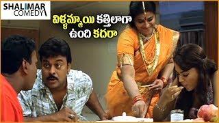 Comedy Stars Episode 48 | Non Stop Jabardasth Comedy Scenes Back To Back | Telugu Best Comedy Scene