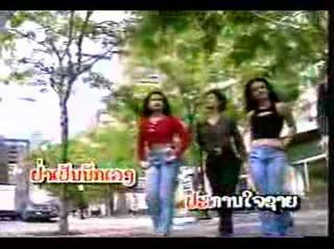 Manith Phiasivongsa ( Lao Music VDO)