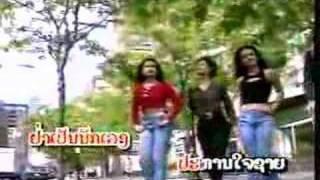 Video Manith Phiasivongsa ( Lao Music VDO) download MP3, 3GP, MP4, WEBM, AVI, FLV Juli 2018