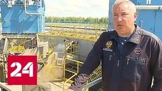 Рогозин сомневается в украинской версии о ракетах