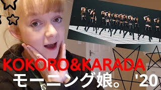 Hello everyone!! Today is a PV reaction to KOKORO&KARADA by Morning...
