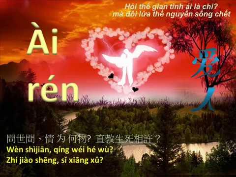 Ai ren vietsub HD - hoc tieng Trung- Dao Hanh 0978 020 636