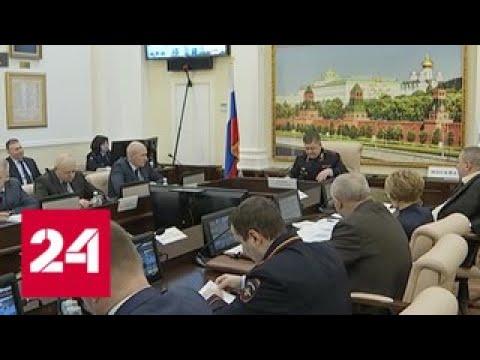 Генерал Кузьмин стал начальником Московского уголовного розыска - Россия 24 - Смотреть видео онлайн