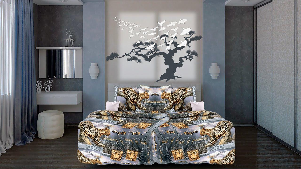 Парящая Кровать в Спальне - YouTube