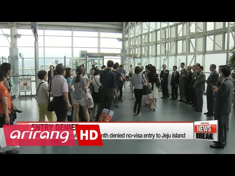 Over 1,000 foreign visitors a month denied no-visa entry to Jeju island