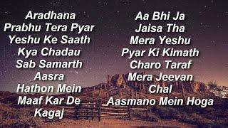 Hindi Christian Songs Collection[JukeBox] 2016 Pt-1