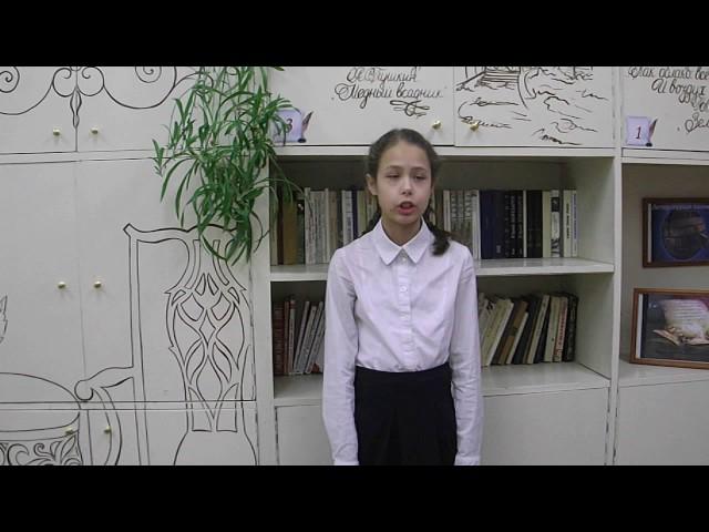 Изображение предпросмотра прочтения – ВикторияВекшегонова читает произведение «Ашик-Кериб» М.Ю.Лермонтова