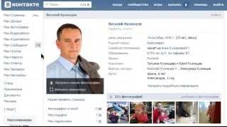 Как создать и правильно настроить группу Вконтакте(БЕСПЛАТНЫЙ ВИДЕОКУРС: http://zonatvorchestva.ru/kurs1/ В этом видео мы рассмотрим вопрос о том как создать и правильно..., 2014-04-24T12:00:37.000Z)