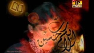 Waqia E Karbala By Sher Miandad Khan Part 4