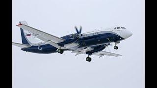 Первый полет нового пассажирского регионального самолета Ил-114-300