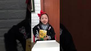김주원 6세 동화읽기