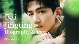Bai Jingting II Biography, Facts