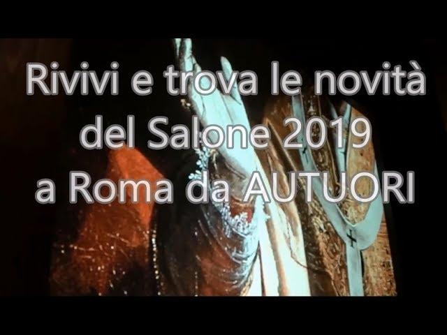 Rivivi e ritrova le novità del #Salone del #Mobile di Milano a Roma