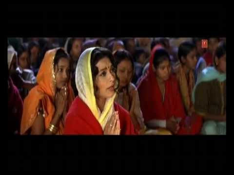 Choukhat Pe Asuyaan [ Bhojpuri Video Song ] Dharti Kahe Pukar Ke