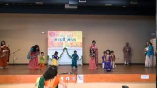 Bloomington-Normal,IL Marathi Mandal Ganapati Fest 2014 - Undir Mama - Kids Song 1