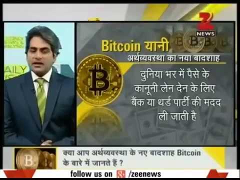 sudhir chaudhary a bitcoin-on