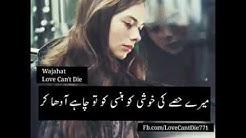 Love can't die(3)
