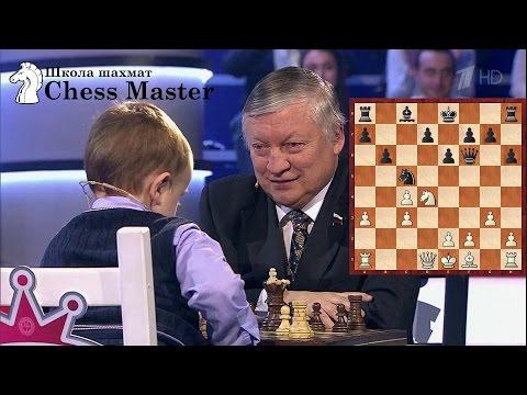 3 летний шахматист Миша Осипов против Анатолия Карпова! Разбор партии Осипов - Карпов