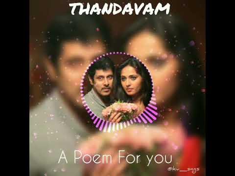 Thandavam Ringtone   A Poem Of Love