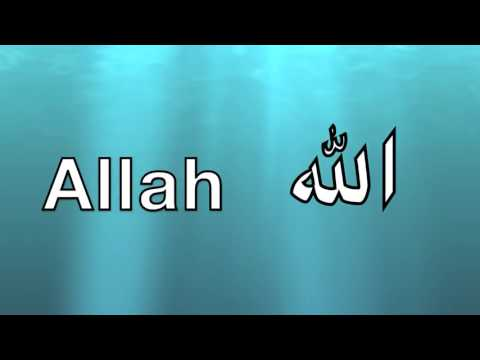 Allah (الله) 99 Names Nasheed ᴴᴰ