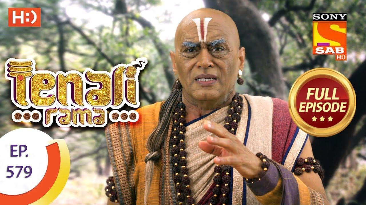 Download Tenali Rama - Ep 579 - Full Episode - 20th September, 2019