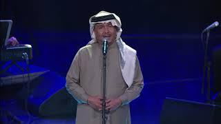 Mohammed Abdo - Al Amaken I محمد عبده - الأماكن