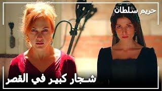 هرم ضربت السلطانة خديجة -  حريم السلطان الحلقة 88