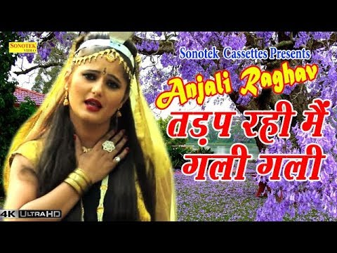 Latest Haryanvi Song : Tadap Rahi Mein Gali Gali By Anjali Raghav Nagin 2 || New Haryanvi Song