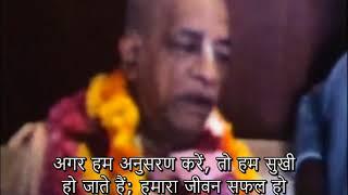 Prabhupada 1040 मानव जीवन का हमारा मिशन दुनिया भर में असफल हो रहा है