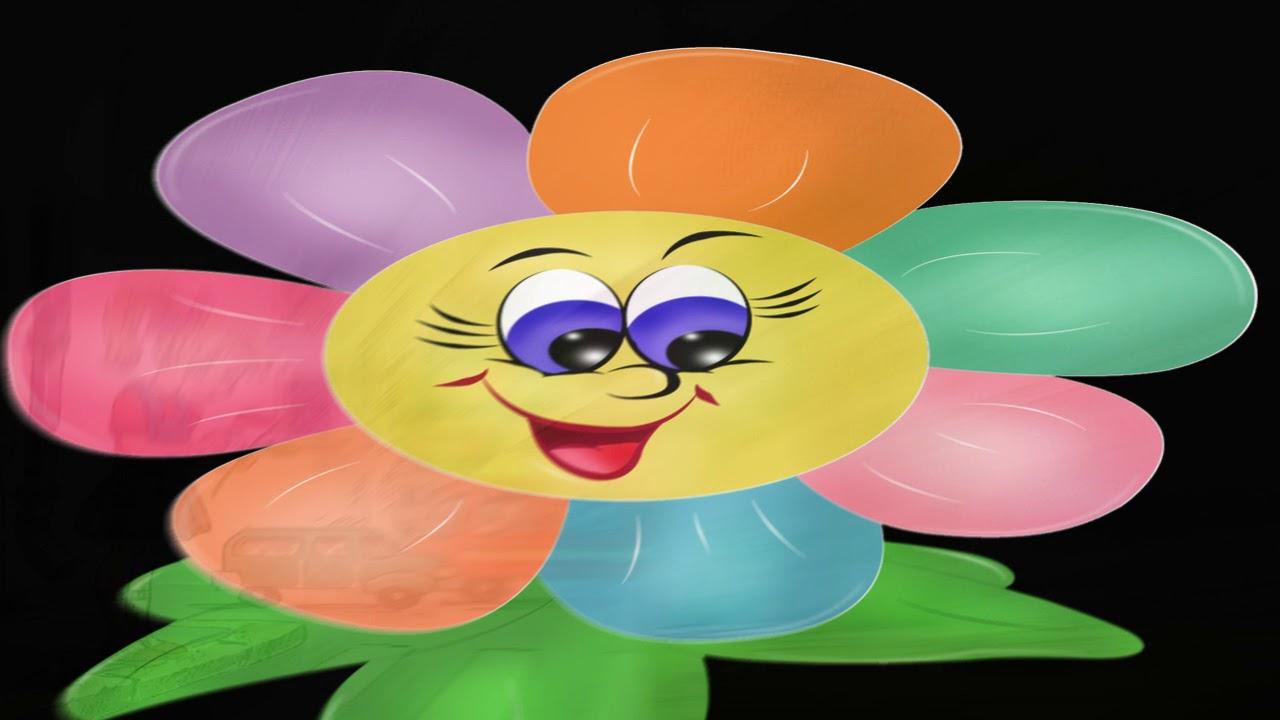 Красивые картинки цветика-семицветика