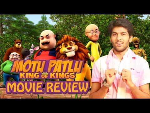 Motu Patlu King of Kings 3D Movie Tamil Review By Review Raja - Suhas D. Kadav, Vishal Bharadwaj thumbnail