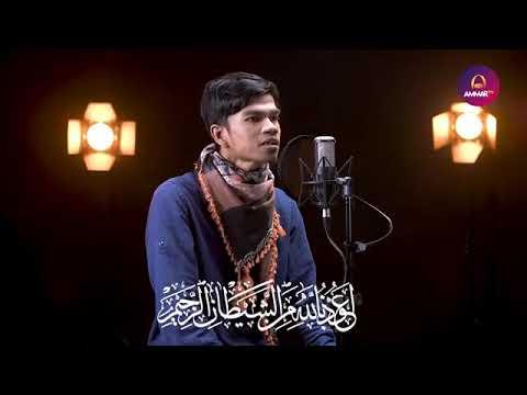 Surah al kahfi Muzammil Hasballah 1-10 Terbaru