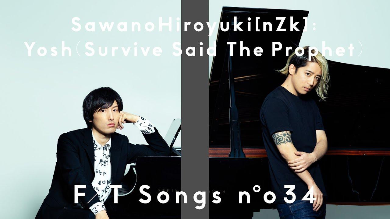 Download SawanoHiroyuki[nZk]:Yosh (Survive Said The Prophet) - BELONG / THE FIRST TAKE