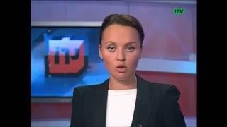 НЛО в Кирове (UFO in Kirov)