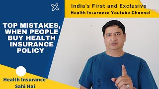 Common Mistakes, When People buy Health Insurance Policy - Health Insurance Sahi Hai