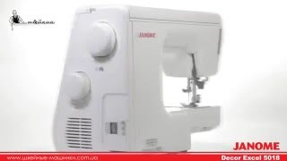 Видеообзор Janome Decor Excel 5018  Купить швейную машинку Janome 5018(, 2015-12-10T19:54:34.000Z)