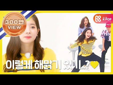 (Weekly Idol EP.265) TWICE Dahyun get excited