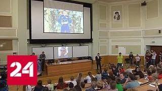 МГУ вышел на связь с МКС - Россия 24