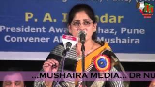 Dr Nuzhat Anjum at All India Mushaira[HD], Pune Festival 2015, Mushaira Media