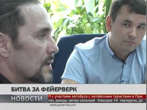 Юрист Онлайн добился отмены результатов торгов через Хабаровское УФАС. Беспрецедентный шаг