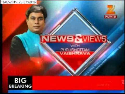 Mr Mukesh Sharma, CEO QA Infotech views on Zee Media