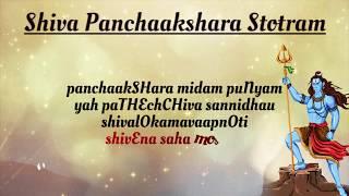 Shiva Panchakshara Stotram | with lyrics | Mahashivratri 2019 | Nagendra Haraya Trilochanaya