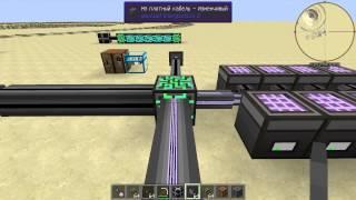 МЭ(МЕ) Контроллер, необходим для увеличения каналов в Applied Energistics 2 - майнкрафт 1.7.10
