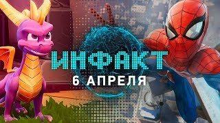 Мэри Джейн в Spider-man, «Возмездие» в Overwatch, ремейк Spyro, Cyberpunk 2077, Splinter Cell 2018…