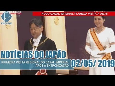 Japão: Notícias de 02 de maio de 2019 no Portal Mie!