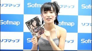 DVD「You-瑠璃」発売記念イベント。 DVDの内容は、ブルマを履いて走って...